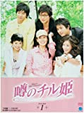 [DVD]噂のチル姫 DVD-BOX 1