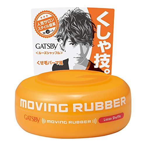 GATSBY Moving Rubber Loose Shuffle Hair Wax