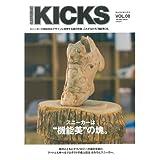 Samurai KICKS 2014年Vol.8 小さい表紙画像
