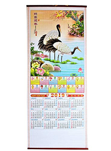 2019 Chinese New Year Zodiac Horoscope Scroll Crane Calendars Business Birthday Gift USA Seller SW-15 (Birthday Scroll)
