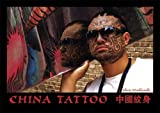 img - for China Tattoo book / textbook / text book