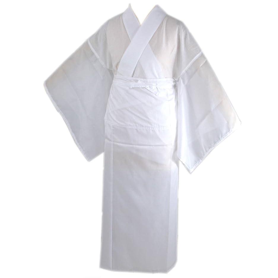 防腐剤海里ステープル(オオキニ)大喜賑 二部式襦袢 絽 夏 洗える 二部式襦袢 (白) 半衿/衣紋抜き/腰紐つき