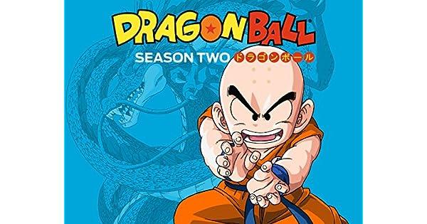Amazon.com: Dragon Ball, Season 2
