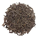The Tea Farm - Big Red Robe Oolong Tea - Chinese Loose Leaf Oolong Tea (16 Ounce Bag)