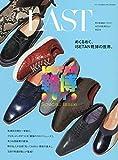 ISETAN 靴博 2019 LAST特別編集 [雑誌]:クロノス日本版増刊
