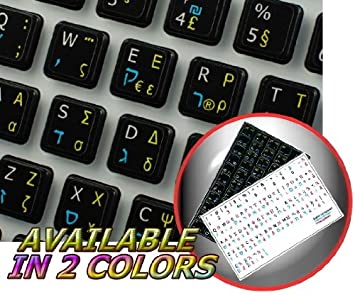 73a65bbe4e2 Image Unavailable. Image not available for. Color: GREEK-ENGLISH NON-TRANSPARENT  KEYBOARD STICKER BLACK BACKGROUND ...