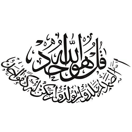 Soledi Bismillah Calligraphy Autocollant Decoration