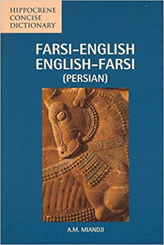 Farsi English Persian Concise Dictionary Hippocrene Anooshirvan M Miandji 9780781808606 Amazon Books