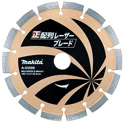 マキタ ダイヤモンドホイール 正配列レーザーブレード 外径154mm A-53497 B00LIP72BQ 外径154mm A-53497  外径154mm A-53497