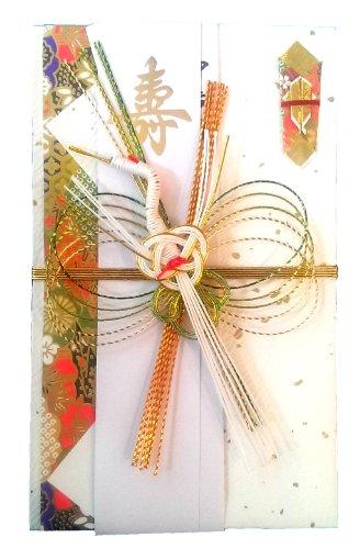 Japanese Traditional Money Envelope for Wedding - Bukuro - Japanese Money Envelope