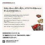 KOMESICHI Women's Japanese Futakoshi Chirimen Hanko Holder with Red Ink Pad