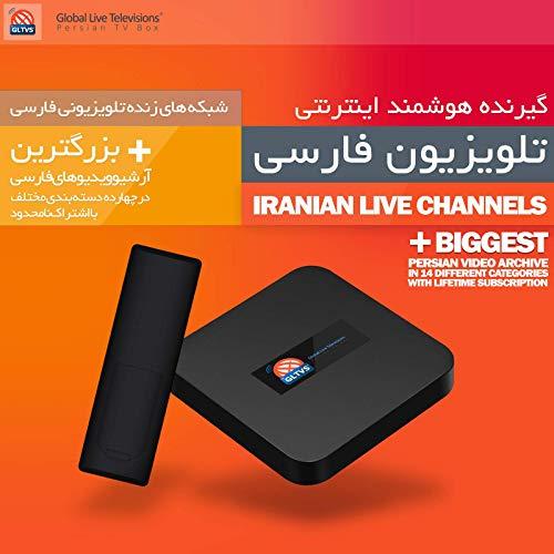 Persian Iranian TV Receiver Lifetime Unlimited Subscription GEM IRIB Manoto Los Angeles Channels, Nicer Than GLWIZ (Best Hidden Gems In Los Angeles)