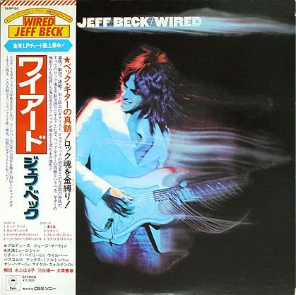 jeff beck wired lp - 6