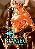 DragoStarPlayer ROMEO Vol.1 (BL fantasy Manga)