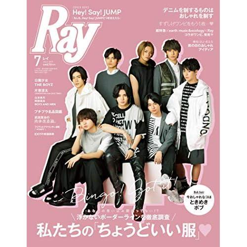 Ray 表紙画像