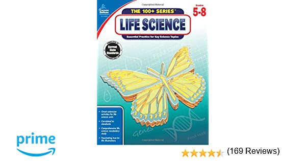 Amazon.com: Life Science (The 100+ Series™) (9781483816876 ...