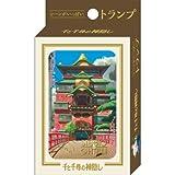 Studio GHIBLI Spirited Away Trump Card (Japan Import) Including original lockable case