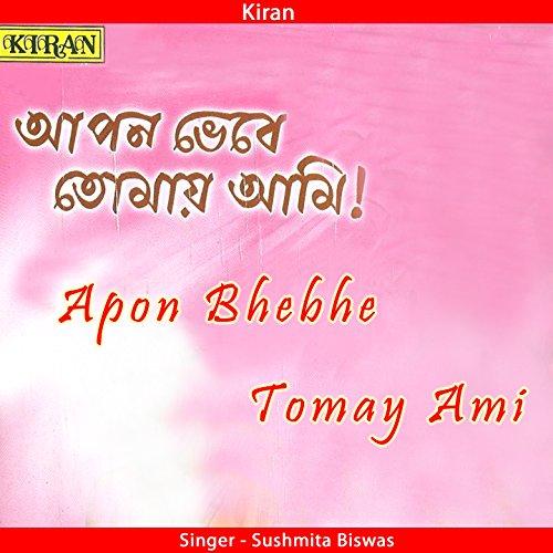 Ami Ki Tomay Songs Download: Ore Bhalobasha Ure Beray By Sushmita Biswas On Amazon