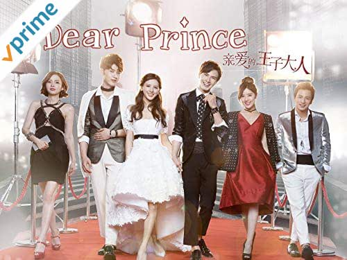 Dear Prince