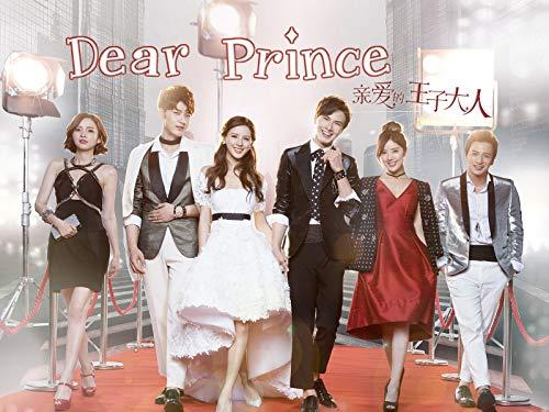 Dear Prince on Amazon Prime Video UK