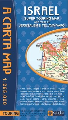 Carta's Israel Super Touring Map with Maps of Jerusalem and Tel Aviv-Yafo