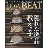 Low BEAT 2017年Vol.12 小さい表紙画像