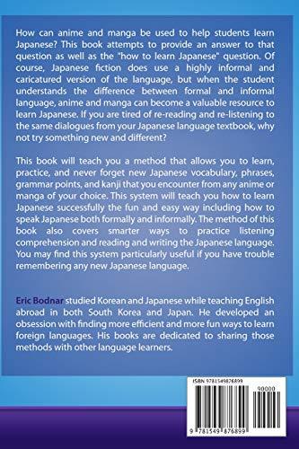 Fluent Japanese From Anime and Manga: The Fun and Easy Way to Learn Japanese Vocabulary, Kanji, and Grammar