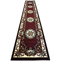 Traditional Runner Rug Design Kingdom 121 Burgundy (32 Inch X 15 Feet 6 Inch)
