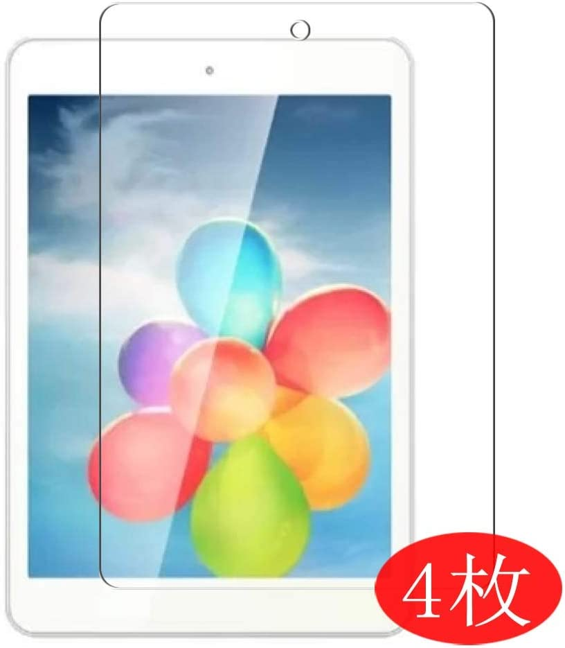 """【4 Pack】 Synvy Screen Protector for HP Compaq 7J 7"""" TPU Flexible HD Clear Case-Friendly Film Protective Protectors [Not Tempered Glass] New Version"""