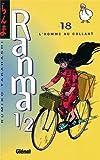 Ranma 1/2 Vol.18
