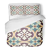 Emvency Bedding Duvet Cover Set Full/Queen Size (1 Duvet Cover + 2 Pillowcase) Colorful Brocade Vintage Flower Floral Pattern Abstract Royal Yellow Damask Moroccan Hotel Quality Wrinkle