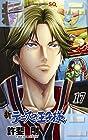 新テニスの王子様 第17巻