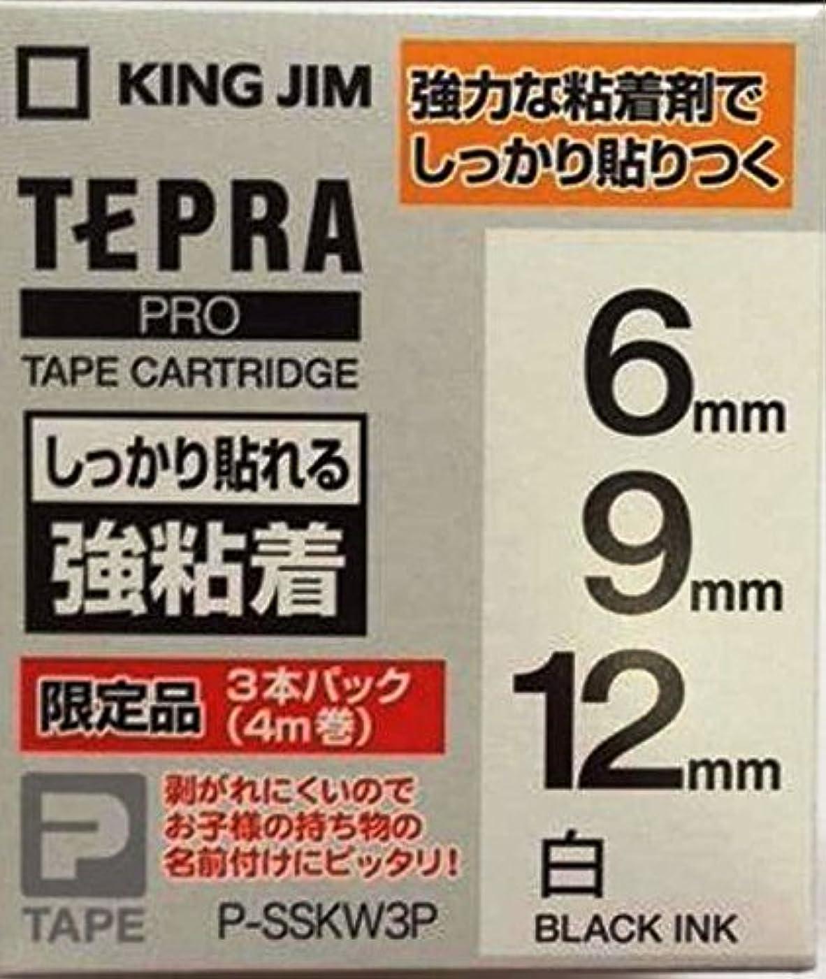 偏心叫ぶ崩壊ガーリー テープ 互換 テプラ カートリッジ 12mm キングジム pro ソフト グレー文字 ベビーピンク ミルキーブルー ミントグリーン ラベンダーレ モンイエロー 5個セット ASprinte
