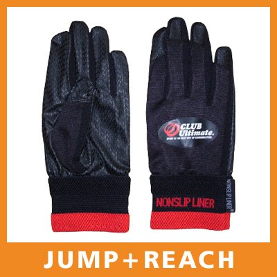 Ultimate Handschuhe - schwarz/rot, Größe XL