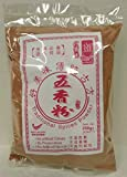 HaoMeiWei Traditional Spices (5 Spices) Powder 250gm