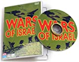 Israel's Wars 1948-2000 - A comprehensive documentary through the military history of Israel. (DVD)