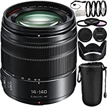 Panasonic Lumix G Vario 14-140mm f/3.5-5.6 ASPH. POWER O.I.S. Lens (Matte Black) 14PC Accessory Kit (White Box). Includes Manufacturer Accessories + 3PC Filter Kit (UV-CPL-FLD) + 4PC Macro Filter Set (+1,+2,+4,+10) + Cap Keeper + Microfiber Cleaning Cloth