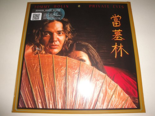 Album Art for Private Eyes (180 Gram) by Tommy Bolin