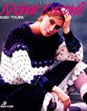 Mohair Knitting, Nihon Vogue Staff, 0870406108