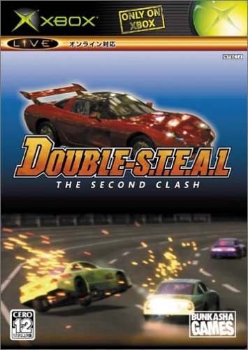 DOUBLE-S.T.E.A.L THE SECOND CLASH