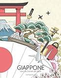 Giappone: Libro Da Colorare Per Adulti: 1