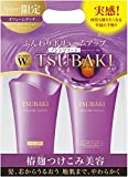 Shiseido Volume Touch Shampoo and Conditioner 500ml