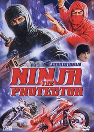 Ninja - The Protector [Alemania] [DVD]: Amazon.es: Richard ...