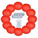 Just Artifacts 12inch Decorative Round Chinese Paper Lanterns 10pcs w/ 12pc LED Lights and Clear String (Color: Red)