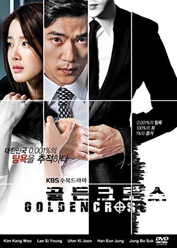 Golden Cross Korean Drama DVD with Good English Subtitles (Mall Golden)