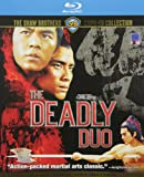 Deadly Duo Blu-Ray [Blu-ray]
