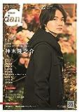 TVガイドdan[ダン]vol.22