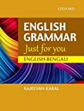 English Grammar Just For You English-Bengali