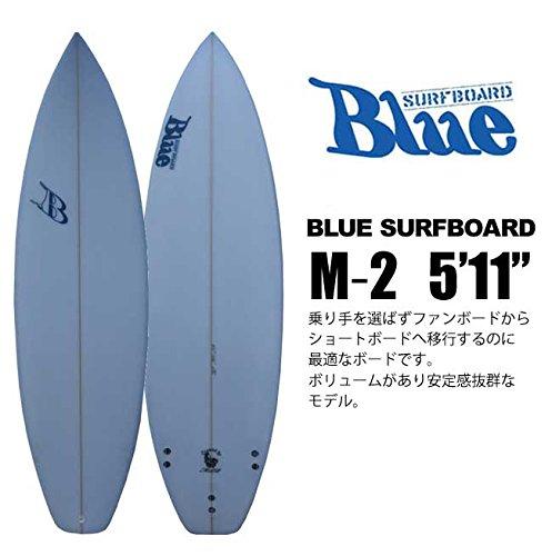 【税込】 Blue Surfboard ブルーサーフボード Surfboard ショートボード サーフィン M-2 5'11/ ショートボード ショートボード サーフィン B01664PM06, 川崎区:1a1added --- svecha37.ru