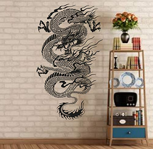 Chinese Asian Dragon Wall Decal Sticker 22x38 inches (Custom Color)